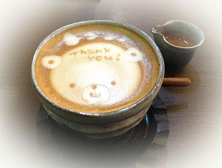 あしびカフェラテ