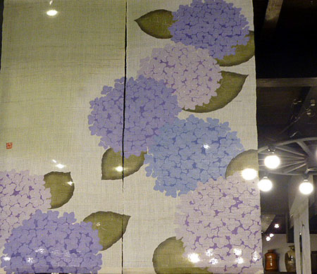 大和屋紫陽花暖簾