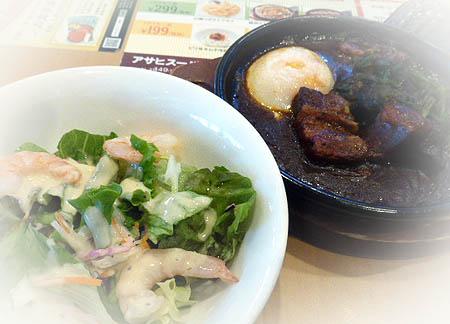 ミニビ-フシチュウ・温泉卵&海老サラダ