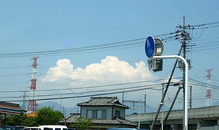 榛名山積乱雲