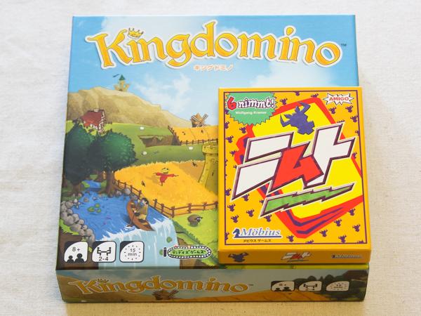 kingdomino170517-02_600px.jpg