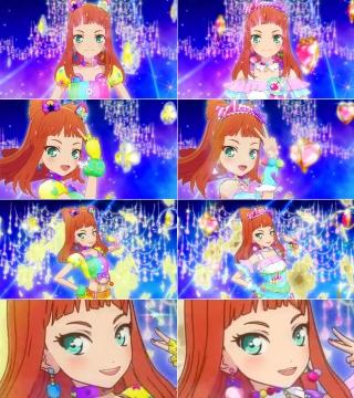 stars_61_kime.jpg