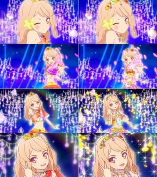 stars_64_kime.jpg