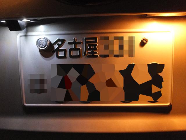 DSCF7931_R.jpg