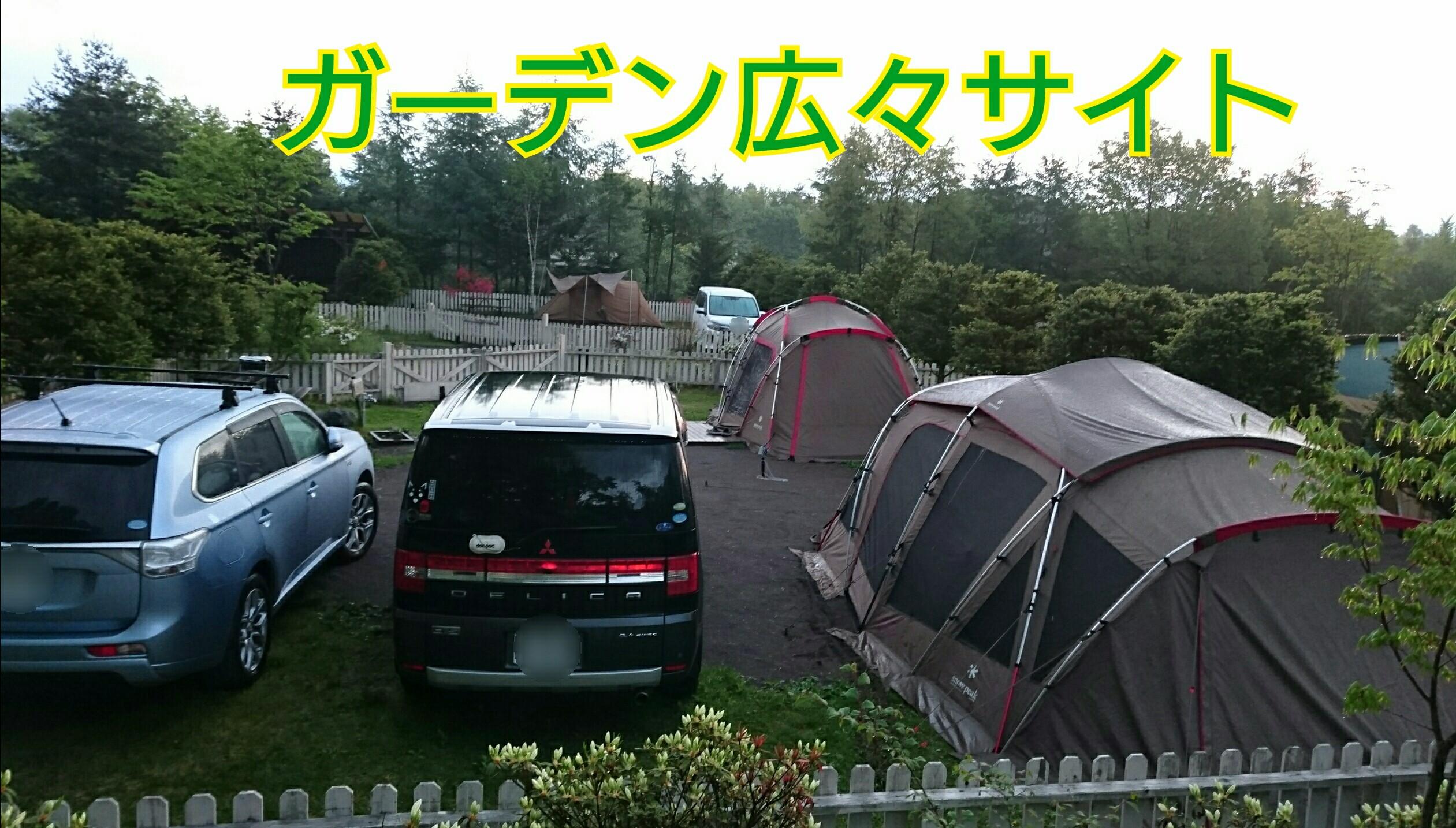 2017060814360470c.jpg