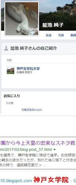 tok神戸女学院