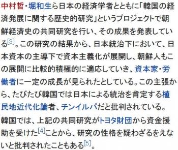 wiki安秉直
