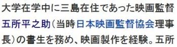 wiki亀山千広