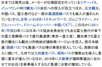 wikiヒュンダイ・ユニバース