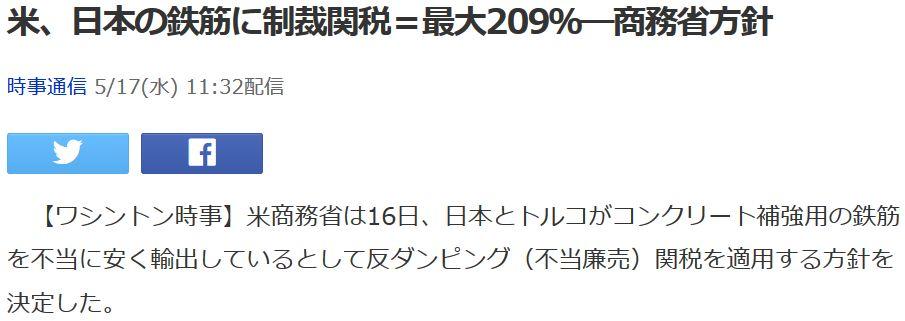 201705191540160b0.jpg