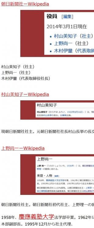 ten朝日新聞社