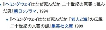 wiki柴山哲也2