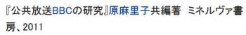 wiki柴山哲也3