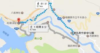 map津久井やまゆり園 から 相模湖駅