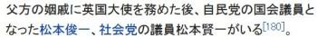 wiki佐藤ゆかり5