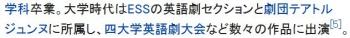 wiki野際陽子
