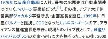 wiki志賀俊之2
