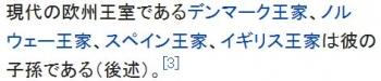 wikiゴーム老王