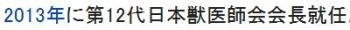 wiki藏内勇夫1