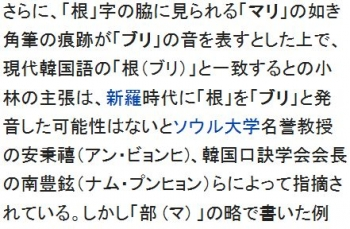 wiki片仮名3