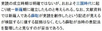 wiki吏読2
