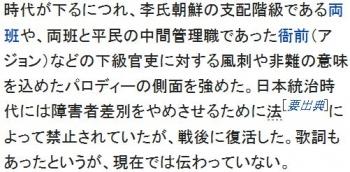 wiki病身舞2