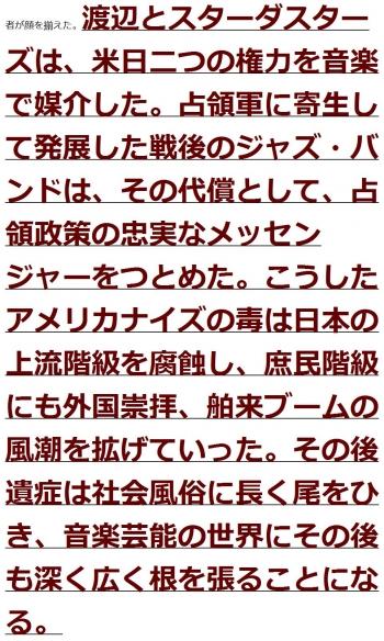 ten渡辺弘 (サックス奏者)2