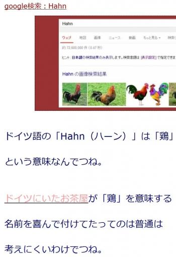 tenHahn.jpg