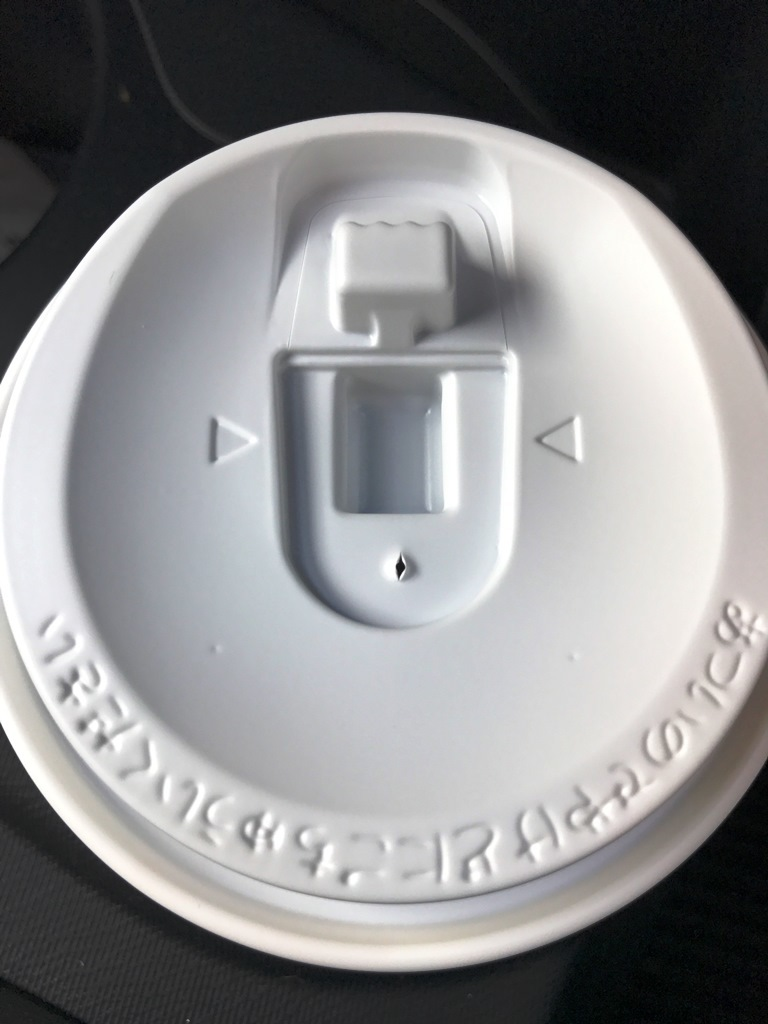 コンビニコーヒー割れ目