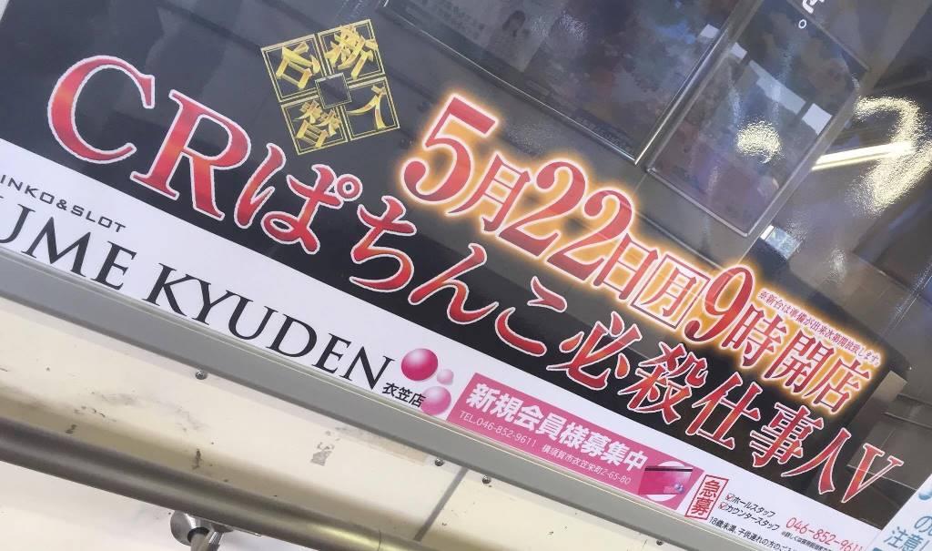 ちんこ必殺2