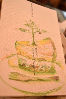 170603-mojimojiehon2.jpg