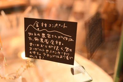 170624-お菓子野山2