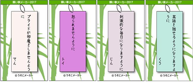blog_000010028.jpg