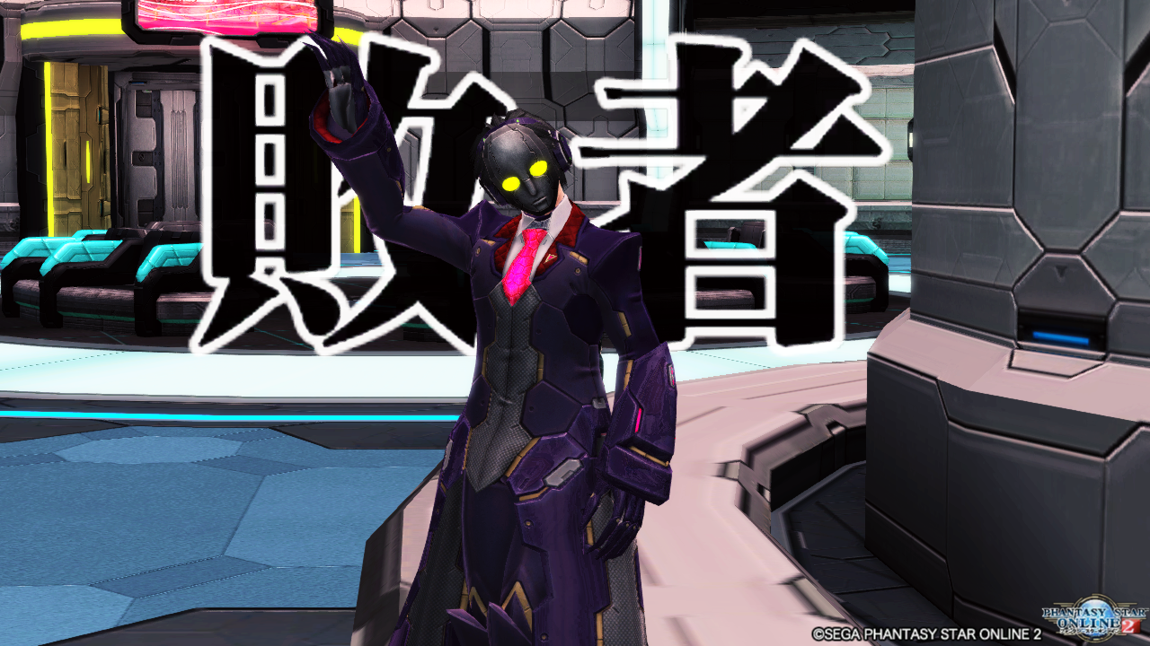 pso20170613_225710_001.png