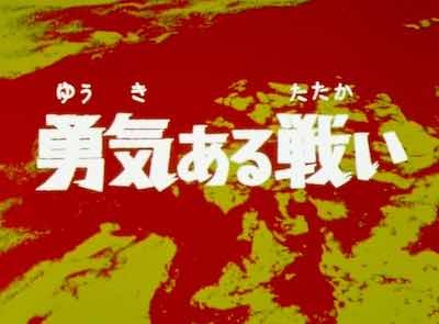 seven38_01.jpg