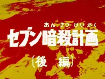 seven40_01.jpg