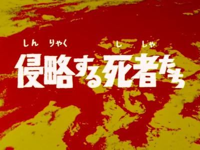 seven_no33_01.jpg