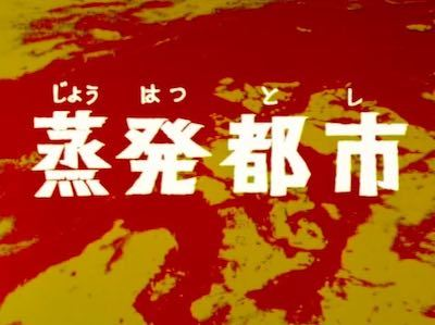 seven_no34_01.jpg