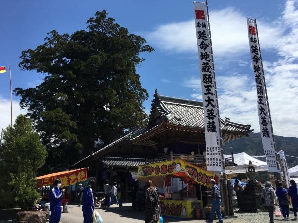 170504-大杉地蔵尊の春祭り (1)