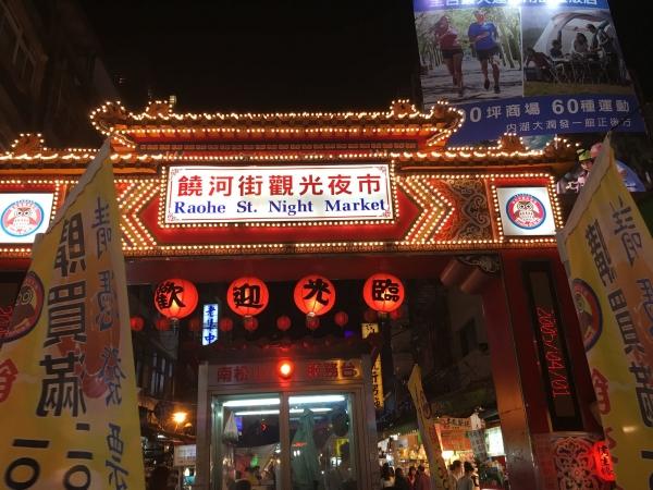 170518ー研修旅行in台湾 (12)