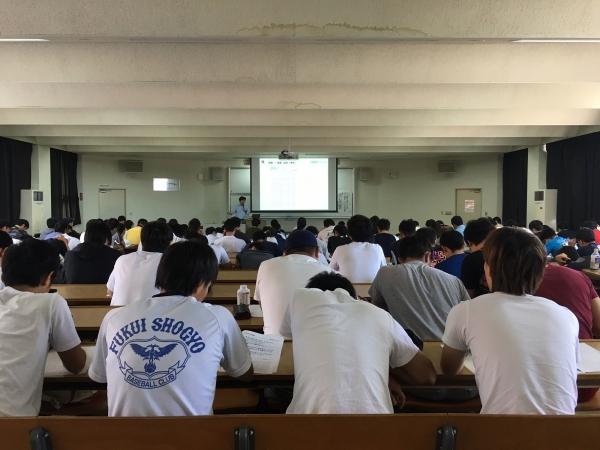 170706-租税教室@中京学院大学 (1)