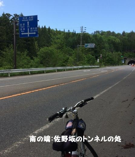 5_27バイクラン (5) (446x520)