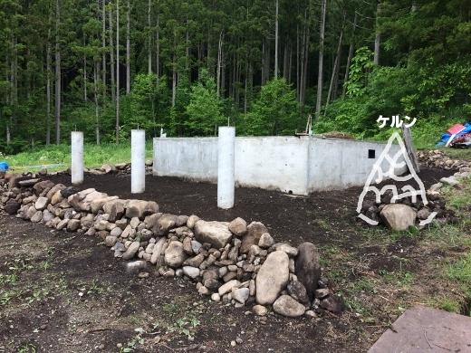 6_8Terry山荘石積み (1) (520x390)