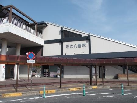 近江八幡駅 駅舎