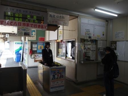 近江八幡駅 改札