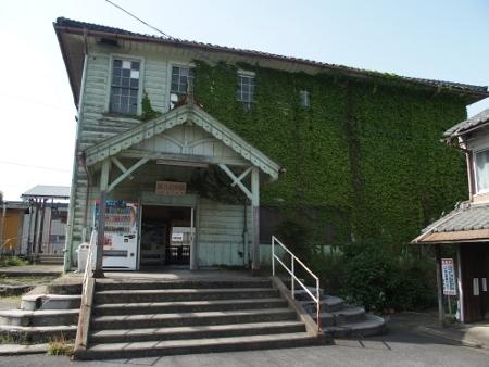新八日市駅 駅舎