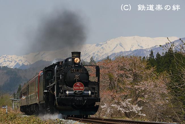 20170430上野尻011DX2