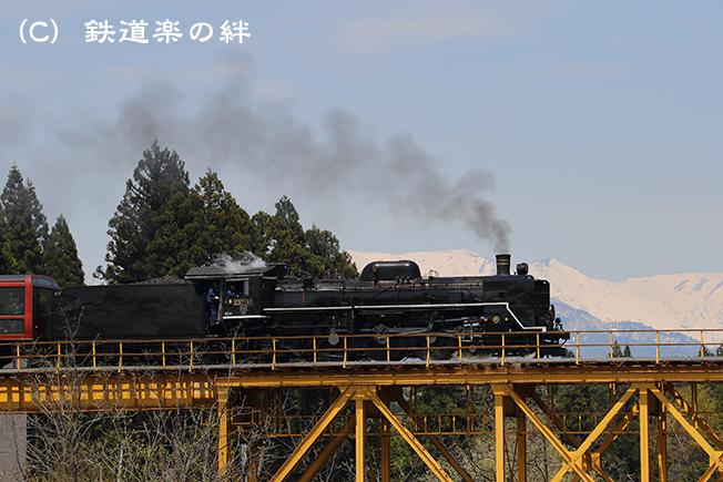 20170504野沢011DX2