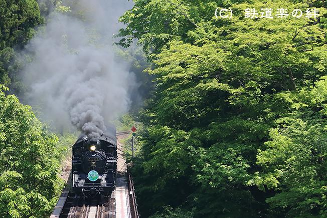 20170520会津宮下011DX2