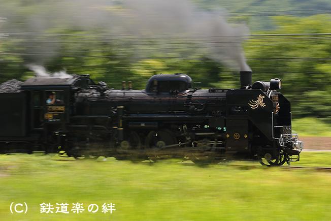 20170611樋口011DX2